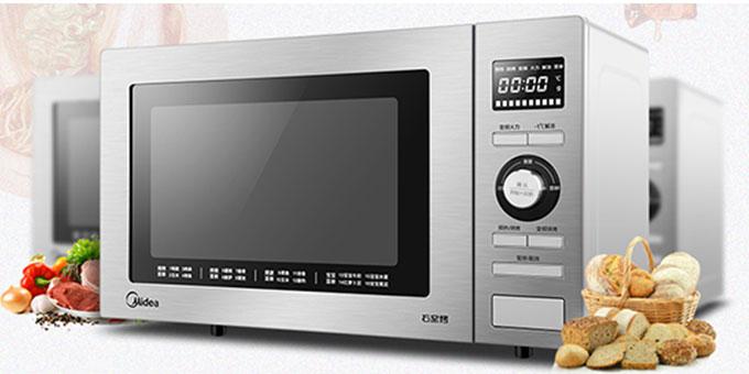厨房电器编码器应用